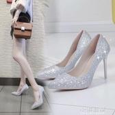 水晶婚鞋法式少女高跟鞋女性感細跟婚紗伴娘尖頭亮片單鞋銀色『小淇嚴選』