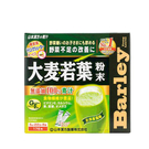 [COSCO代購] BARLEY YOUNG LEA VES 日本大麥若葉粉末 3公克*22包*8袋 _CA567871