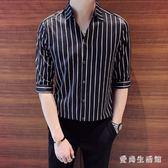 短袖襯衫條紋男休閒黑色襯衣修身中袖韓版潮流帥氣 QX2515 『愛尚生活館』
