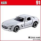 TOMICA 多美小汽車 NO.091 賓士 Mercedes - Benz SLS AMG(左右門可掀)《TAKARA TOMY》
