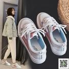 運動鞋 冬季加絨新款女帆布鞋學生韓版山本風運動百搭小白鞋板鞋秋季 玫瑰女孩