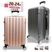 【YC Eason】威尼斯20+24吋ABS行李箱套裝組-黑