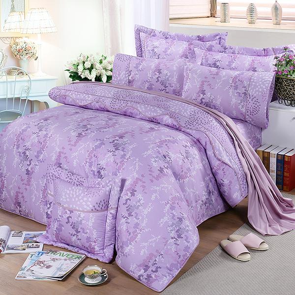 【FITNESS】精梳棉加大七件式床罩組-律彌爾(紫)_TRP多利寶