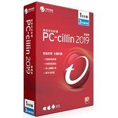 (軟體一經拆封,恕無法退換貨) 趨勢科技 PC-cillin 2019 雲端版 三年一台 盒裝版