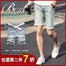 ●小二布屋BOY2【NZ91013】。 ●韓版潮流,休閒短褲。 ●淺藍色 現+預。