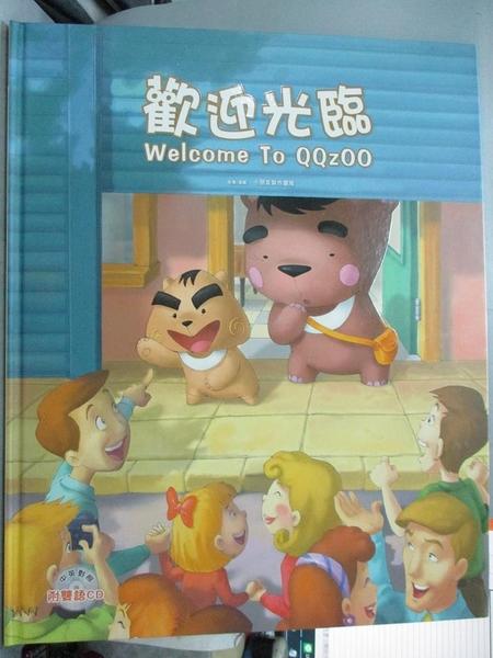 【書寶二手書T1/少年童書_ZJV】歡迎光臨 = Welcome to QQzOO_小朋友製作團隊故事.繪圖; Jenny Wu,