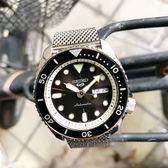 Seiko 5 Sports次世代重生話題系列自動機械腕錶4R36-07G0D/SRPD73K1公司貨