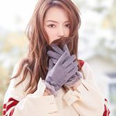 手套女 騎行手套秋冬季加絨加厚保暖觸屏麂皮絨防寒防風戶外騎行開車手套【多多鞋包店】pj635