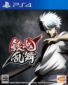 PS4 銀魂亂舞(中文版)