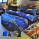 【VIXI】吸濕排汗雙人床包兩用被四件組...