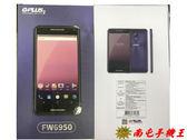 ↑南屯手機王↓GPLUS FW6950 ~7吋通話平版 宅配免運費