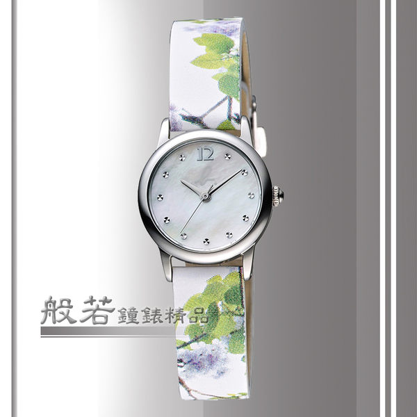 agnes b. 浪漫花卉藝術腕錶-白