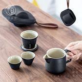 泡茶壺陶瓷過濾茶壺旅行茶具套裝便攜快客杯辦公飄逸杯小罐茶茶具
