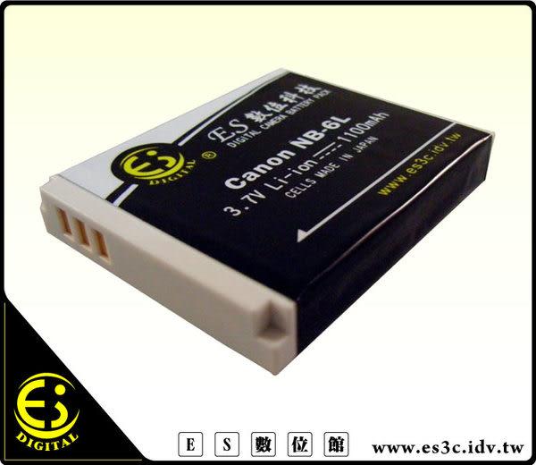 Canon D30 IXUS95 IXUS300HS IXY25 S120 SD1200 SX600 SX610 SX700 NB-6L 防爆電池 NB6L NB6LH