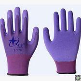 防割手套 L309勞保工作防護手套止滑耐磨防油防割防水涂膠掛膠 歐萊爾藝術館