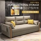 折疊沙發床 多功能折疊布藝實木沙發床兩用客廳小戶型雙人單人經濟型北歐 新年禮物YJT