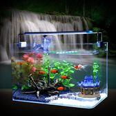 真水草玻璃魚缸水族箱小型客廳桌面家用生態草缸裝飾造景金魚缸   任選1件享8折