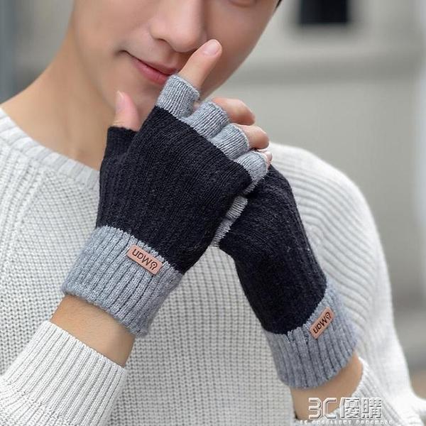 手套男冬季韓版針織保暖防寒毛線半指冬天學生半截潮流騎行手套女 3C優購