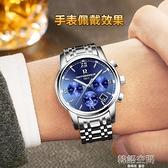 手錶男 男士手錶運動石英錶 防水時尚潮流夜光精鋼帶男錶機械腕錶  【韓語空間】