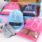 ♚MY COLOR♚ 鞋款束口收納袋(小) 旅行 分類 防塵 可視 透明 出差 行李 整理 便攜 抽繩【Y62-2】