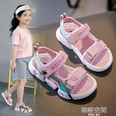 童鞋女童涼鞋2021年新款夏季中大童公主兒童小學生女孩軟底沙灘鞋
