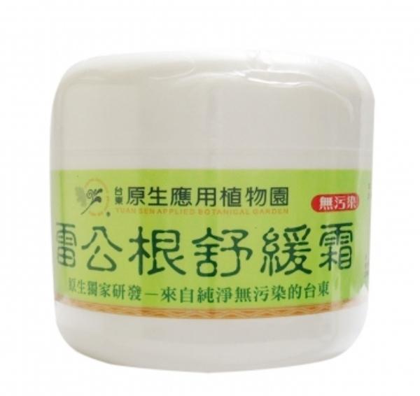 【台東原生應用植物園】雷公根舒緩霜80公克/罐(外用)