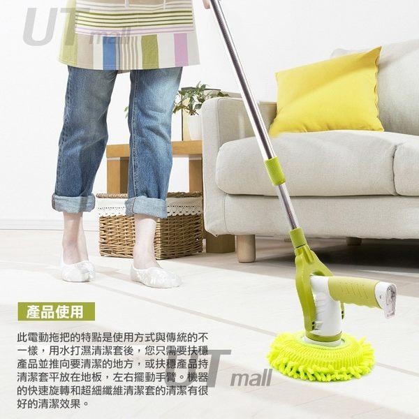 【UTmall】充電電動拖把 木地板打蠟 居家用清潔刷電動擦窗機 玻璃汽車拋光機#353