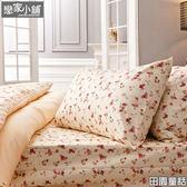 (預購)床包 / 單人【田園童話】含一件枕套,100%精梳棉  戀家小舖台灣製AAS101