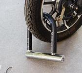 忠芯U型鎖防盜鎖電瓶電動車鎖摩托車鎖U形山地車自行車鎖抗液壓剪     琉璃美衣