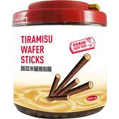 最划算捲心酥-提拉米蘇600g【愛買】