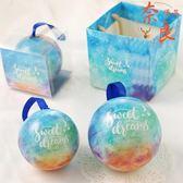 【6個裝】歐式結婚喜糖盒星空精靈球形糖果盒鐵盒子【奈良優品】