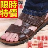 涼鞋-必買休閒透氣夏季皮革男休閒鞋3色54l10【巴黎精品】