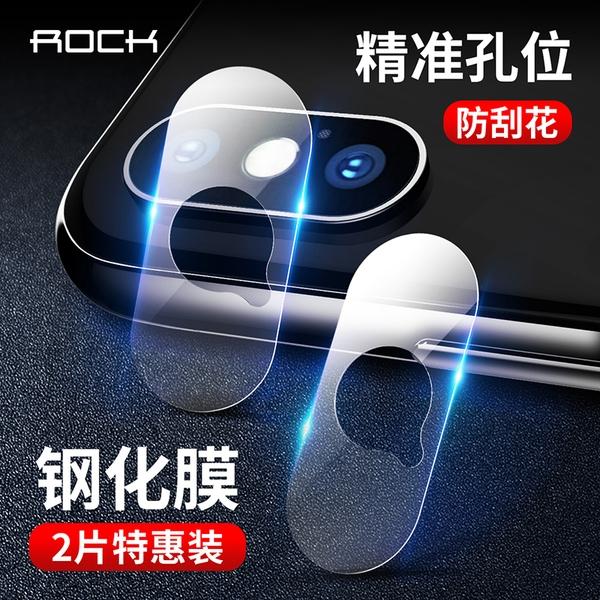 【SZ23】iPhone XR鏡頭玻璃膜 0.15mm後攝像頭鋼化膜 iphone XS max防爆手機貼膜 鏡頭鋼化膜