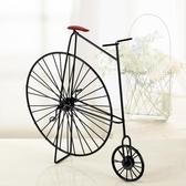 [超豐國際]zakka雜貨復古老式自行車模型裝飾品擺件 創意1入