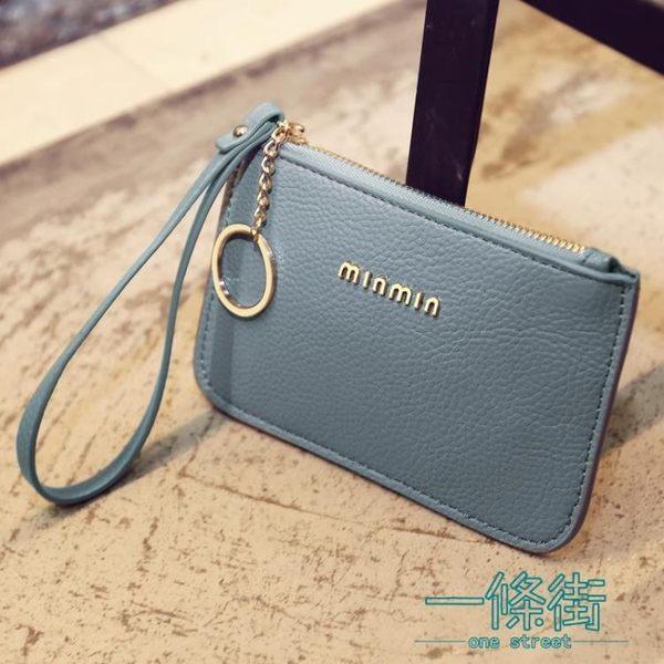 618大促迷你零錢包女短款小包包手拿包女韓版百搭氣質薄款小錢包