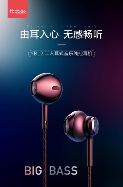 羽博線控耳機健身入耳式跑步運動耳塞iPhone華為vivo手機通用耳麥 露天拍賣