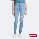 Levis 女款 720 高腰超緊身窄管 / 超彈力牛仔褲 / Lyocell天絲棉 / 刷破