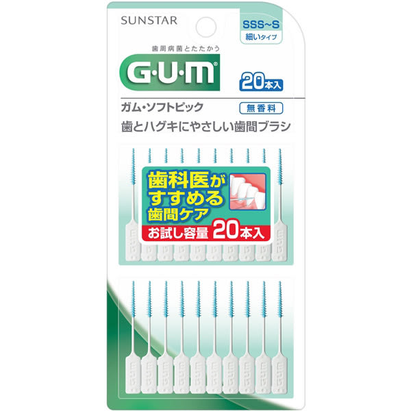 GUM牙周護理軟式牙間清潔棒20【康是美】