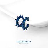 夾式耳環   輕龐克風搖滾鉚釘個性耳環 西德鋼材質抗過敏.氧化  獨特藍極光【ND178】單支