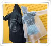 雨衣雨衣女成人可愛透明外套韓國時尚男徒步雨披單人長款防水 99免運 萌萌