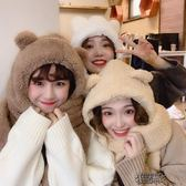 帽子女新款賣萌可愛保暖軟綿綿羊羔毛絨小熊耳朵圍巾帽子女 街頭布衣