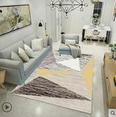 地毯客廳歐式現代沙髮茶幾墊臥室床邊igo夏洛特居家