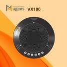 Nugens VX100藍芽/USB全向...
