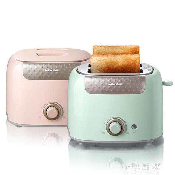 烤面包機家用片多功能早餐機小型多士爐壓加熱全自動土吐司機CY『小淇嚴選』