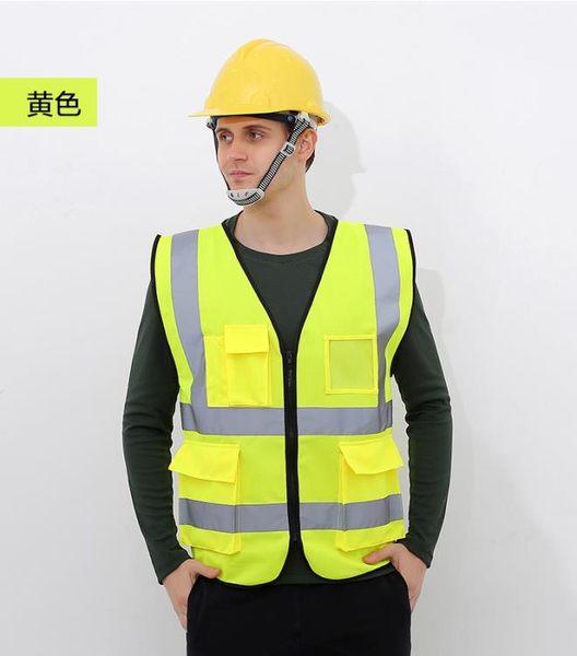 新年好禮 榮豐反光背心施工程熒光馬甲多口袋交通安全防護衣