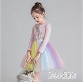 女童洋裝2020春裝新款兒童洋氣長袖禮服小女孩蓬蓬紗公主裙 LF1509【甜心小妮童裝】