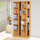 ONEHOUSE-大容量日式雙排活動書櫃...
