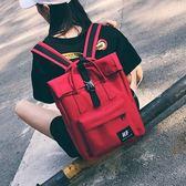 筆電包 書包女中學生正韓校園旅行大背包森系bf學院風雙肩包帆布電腦包男 鹿角巷