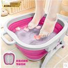 折疊洗腳盆塑料加厚腳底按摩泡腳足浴盆泡腳桶無蓋