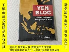 二手書博民逛書店yen罕見bloc toward economic integration in asia(未開封)Y2085
